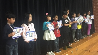 Perry Character Awards Fairness